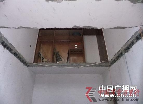 湖南郴州最大经适房项目频发质量问题