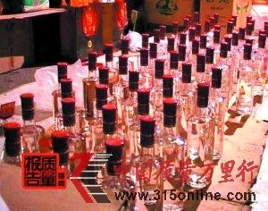 央视披露名牌白酒造假链 茅台酒瓶最高可卖4500