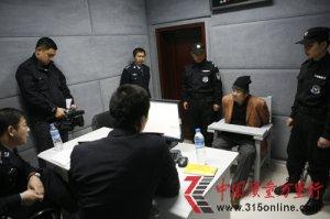 哈尔滨破获10人碎尸命案 4人潜逃近十年被捕