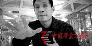 河北法院人员被指用假诉讼助人在京违规购车