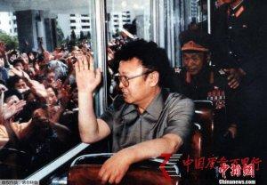 朝鲜最高领导人金正日因疲劳过度去世 享年69岁