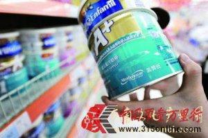 美赞臣奶粉被曝致婴儿细菌感染