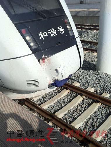 动车D6305发生撞人事故 一人当场死亡(图)