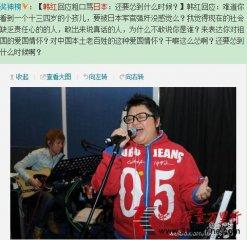 韩红看《金陵十三钗》 微博怒骂日本人