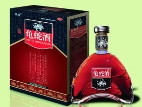 """国家药监局:""""龟蛇酒""""广告违法被停售"""
