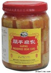三埠桥腐乳含菌超标在港停售 厂商拒绝采访