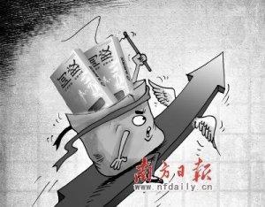 """中医药蜕变为""""贵族药"""" 药企自建上游基地谋自救"""