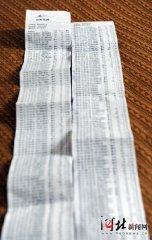 联通公司多收话费 客户投诉三次仍置之不理(图)