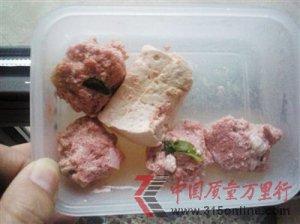 北京华联超市瘦肉馅加着色剂 回应称是员工行为