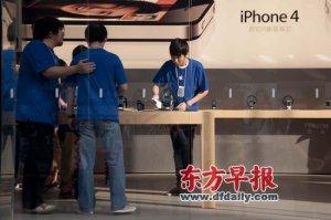苹果零售店被指销售翻新机 新购机序列号遭修改