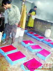 南京查处非法生产鸭血黑作坊 4斤鸭血加添加物变20斤